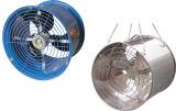 LELivestock 순환 FanD 가로등 120w, 160w, 180w (EF-ST120/EF-ST160/EF-ST180)