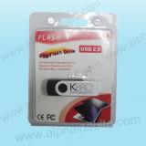 旋回装置USBのフラッシュ駆動機構(ALP-002P)
