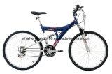 26inch double suspension Vélo de montagne (SH-SMTB048)