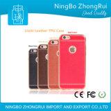 Bester verkaufender freier intelligenter Telefon-Kasten-weicher lederner Telefon-Deckel für iPhone 7