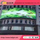 직업적인 발광 다이오드 표시 스크린 공급자, 영상 벽을 광고하는 HD P10mm