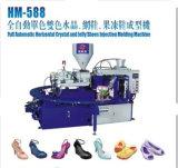Plastikmelisse-Gelee-Schuh, der Maschine herstellt