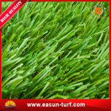 庭のための試供品4カラー人工的な美化の草