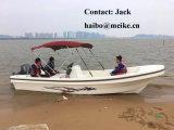 5.88m FRP Panga japonês barco de pesca Hangtong Factory-Direct