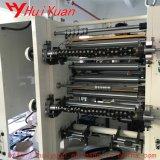 Eixo de ar diferencial para máquina de corte com alta precisão