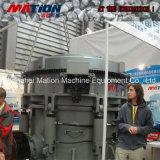 ブランドの高性能、低い摩耗の油圧円錐形の粉砕機