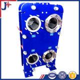 Scambiatore di calore del piatto di alta qualità della clip 3/Clip6/Clip8/Clip10/Ts6-M/Tl6/T20-B/T20-M/T20-P/Ts20-M/H7/H10/Jwp-26/Jwp-36/Ma30-M/Ma30-S/Ms6/Ms10/Ms15 di Laval dell'alfa