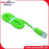 Telefon-Zubehör USB-Daten-Kabel-aufladenkabel