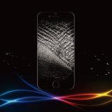 Protetor de tela de vidro temperado de 2,5D padrão redondo com filme azul protetor para iPhone 6 / iPhone 7
