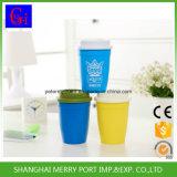 سعرات ترويجيّ بلاستيكيّة فنجان وقبة غطاء