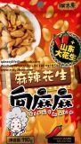 Saveur épicée Fried arachides de commerce de gros