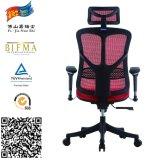 Jns-521 направляют поставщика большинств удобный стул разыгрыша