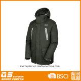 Куртки лыжи способа людей быстро сухие