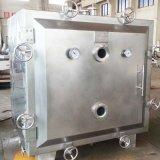 Secador do vácuo da baixa temperatura para o extrato