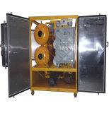 高真空の変圧器の石油フィルター機械、変圧器オイルの脱水のプラント
