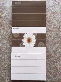 Baumaterialbrown-graues Sonnenblume-Digital-Drucken-keramische Wand-Fliese