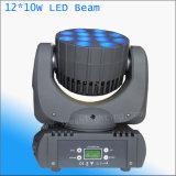 LED 단계 빛 12*10watt 광속 디스코 이동하는 헤드 DJ는 점화한다