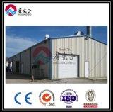 Structure en acier préfabriqués entrepôt (BYSS-081)