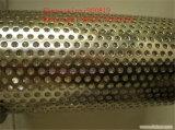 工場価格のYaqiの工場製造のアルミニウム穴があいた金属