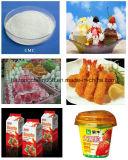الصوديوم سمك الغذاء الصف (كاسنو: 9004-32-4)