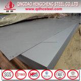 ASTM A516 Gr70の熱間圧延のボイラー鋼板