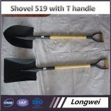 [هيغقوليتي] زراعيّة أدوات [كربون ستيل] مربّع مجرفة مجرفة [س519] مع مقبض خشبيّة