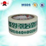 Multifuncional BOPP auto-adhesivo de la cinta de junta de estanqueidad