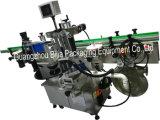 Автоматическая высокоскоростная горизонтальная машина для прикрепления этикеток
