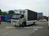 De la qualité P8 DEL mini DEL camion de publicité mobile de l'écran DFAC à vendre