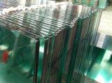 3-12mmのゆとりの熱によって浸される緩和されたガラス