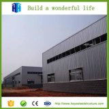 Estructura de acero de gran altura de la construcción de la Oficina Nave China Proveedor