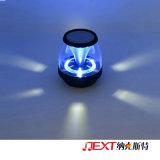 Lampe LED Magic Mini haut-parleur Bluetooth comme cadeaux promotionnels