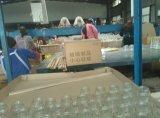 Preiswertes Glasgetränk-Großhandelscup mit Plastikgriff