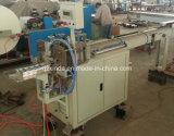 Полностью автоматическая линия производства бумаги Handkerchief, карманный производство оберточной бумаги цена машины