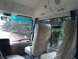 ريفيّ تايوتا مزلجة حافلة/[ميتسوبيشي] عربة [روسا] [مينيبوس] 7.5 [م] طول