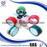 Freier Hintergrund gedrucktes Farben-kundenspezifisches Firmenzeichen-Band