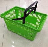 Panier en plastique de bonne qualité de traitement d'achats