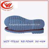 靴を作るために唯一身に着け抵抗のゴム製泡材料