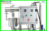 セリウムとのMedicinal Plantsのための抽出器Machines