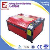 Mejor calidad de cáscara de coco de corte y grabado láser máquina con buen precio para pequeñas empresas.