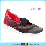 تصميم علبيّة سببيّة [ووم] أحذية