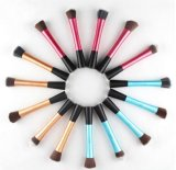 Brosse cosmétique Set, visage Maquillage Kit brosse poils synthétiques matériau