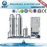 広東省の逆浸透RO水フィルタに掛ける機械