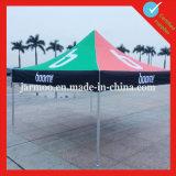 販売のための安く使用された党テントを現れなさい