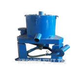 金鉱山のコンセントレイタか遠心分離機の金の採鉱機械