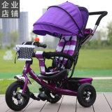 Tricycle d'enfants coloré de vente en gros de tricycle de la Chine
