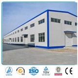 軽量の金属によって製造される建物の鉄骨構造の倉庫