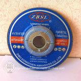 金属125X6X22.2のための補強された粉砕ディスク