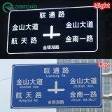 Nuovo segno di traffico stradale chiaro riflettente splendente di luce propria alimentato di sicurezza avvertimento solare LED
