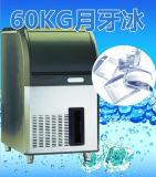 Toenemende het Maken van het Ijs van het Type Machine 90kg/Day